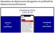 Attestation numérique de déplacement dérogatoire  6/04/20