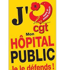 Appel de l'intersyndicale des fédérations CFE-CGC, CGT, FO et SUD pour le 11 juin   10/06/19